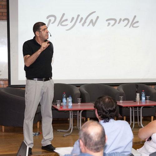 הזמנת הרצאה לארגון וספרים למשתתפים